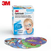 3M矽膠護眼貼 男孩(50片/盒)