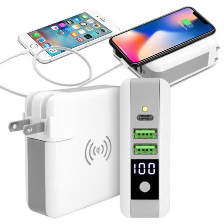 三合一旅行款Qi無線充電行動電源