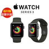 福利品 Apple Watch Series 3 Sport 42mm 銀色鋁金屬錶殼搭配薄霧灰色運動型錶帶 MQL02TA/A (九成新)