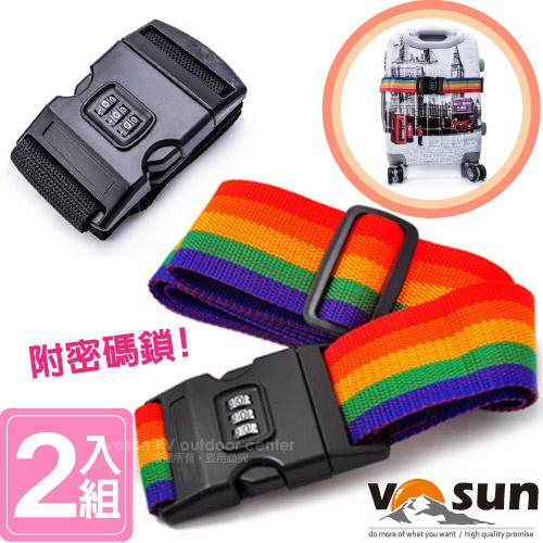 【台灣 VOSUN】新款 加長旅行箱束箱帶/行李綁帶_附密碼鎖_2入組(5×200cm_34吋內).行李箱行李繩帶.捆綁帶.萬用加固帶/VO-062