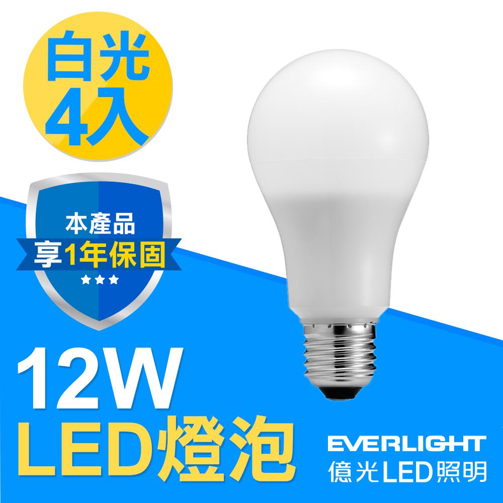 億光LED 12W全電壓E27燈泡PLUS升級版 白光 4入