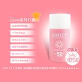 舒兒絲 SHILLS 很耐曬超清爽美白寶貝溫和防曬乳SPF50 50ml