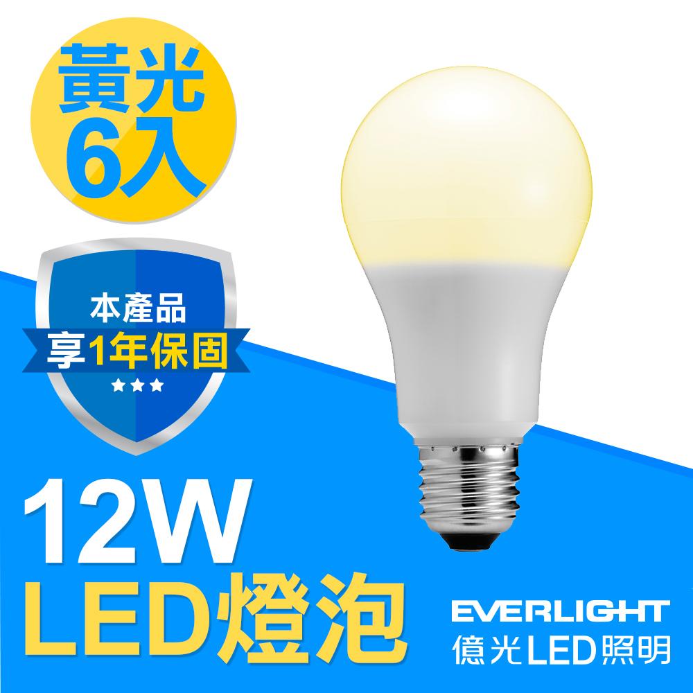 億光LED 12W全電壓E27燈泡PLUS升級版 黃光 6入