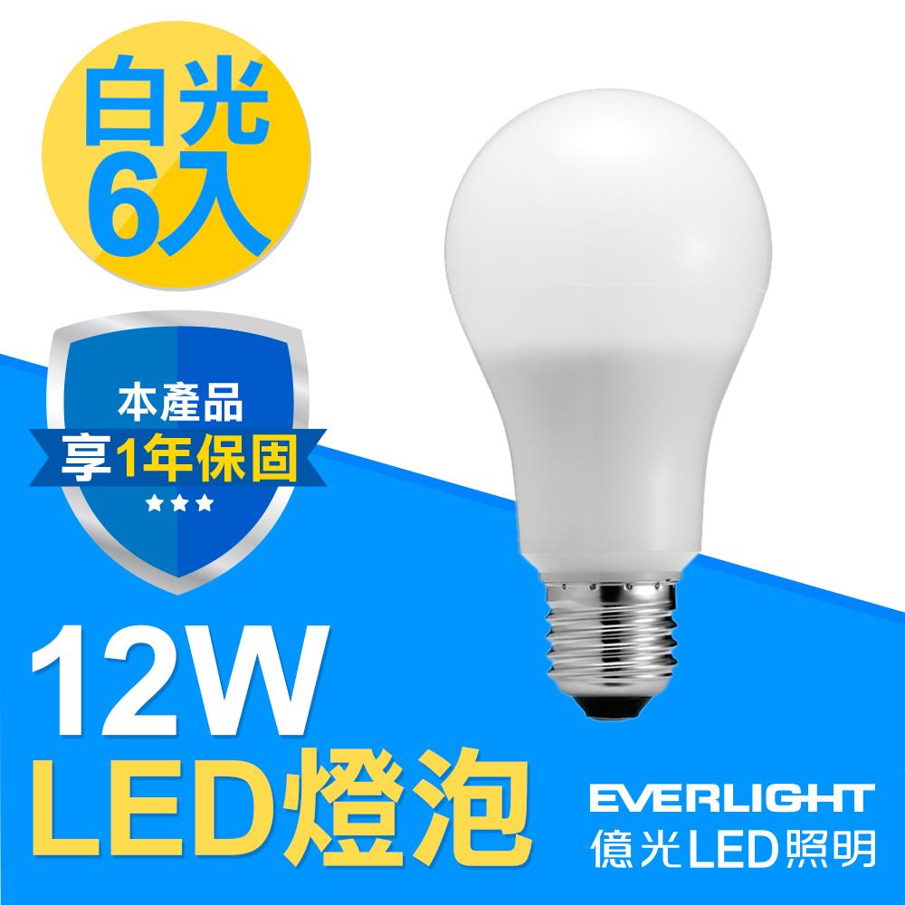 億光LED 12W全電壓E27燈泡PLUS升級版 白光 6入