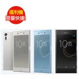 福利品 Sony Xperia XZs (4G)-九成新