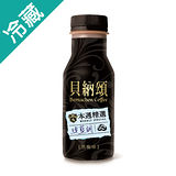 貝納頌咖啡(本週精選黑咖啡)290M