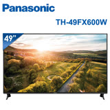 Panasonic國際牌 49吋 4K 聯網液晶顯示器+視訊盒(TH-49FX600W)送三合一魔法包(原廠送2018/4/12~2018/8/20止)