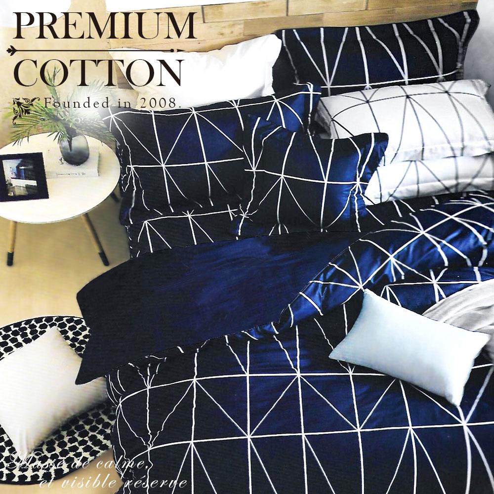 《DUYAN 竹漾》100%精梳棉雙人六件式床罩組-日系幾何 台灣製