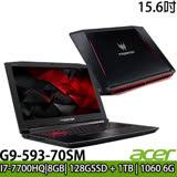ACER G9-593-70SM 掠奪者 極速電競機(I7-7700HQ/GTX1060-6G/8GB/128GB SSD+1TB/W10/15.6FHD)