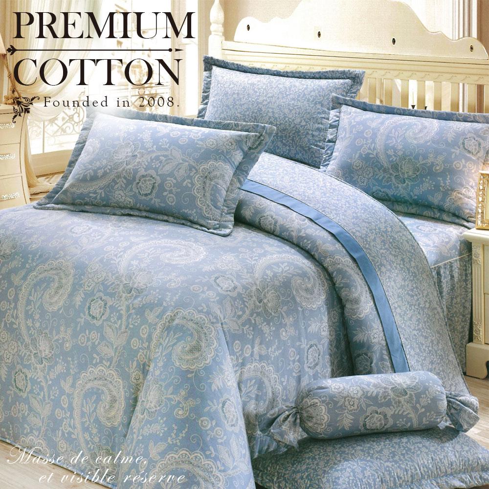 《DUYAN 竹漾》100%精梳棉雙人六件式床罩組-春雨 台灣製