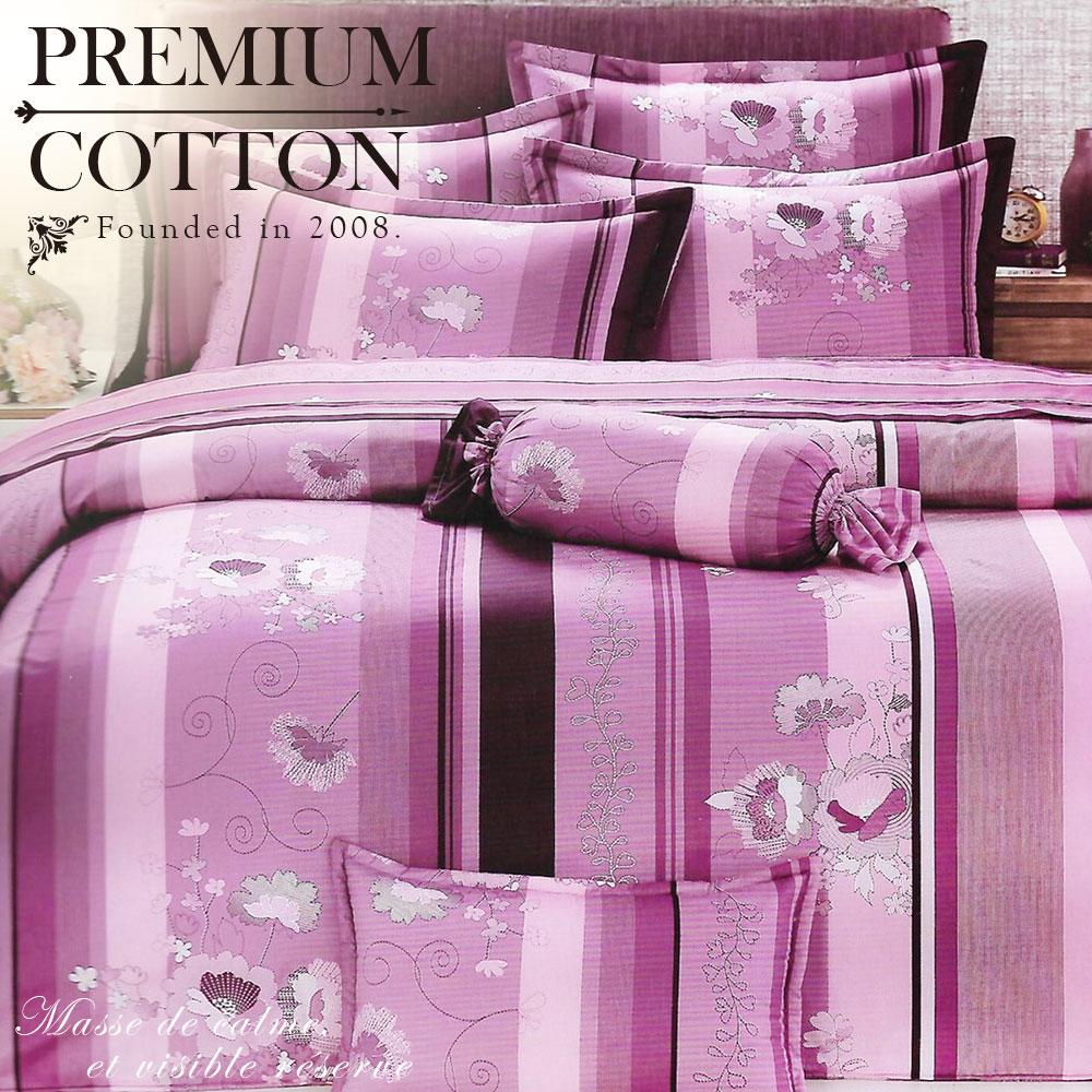 《DUYAN 竹漾》100%精梳棉雙人加大六件式床罩組-風情萬種 台灣製