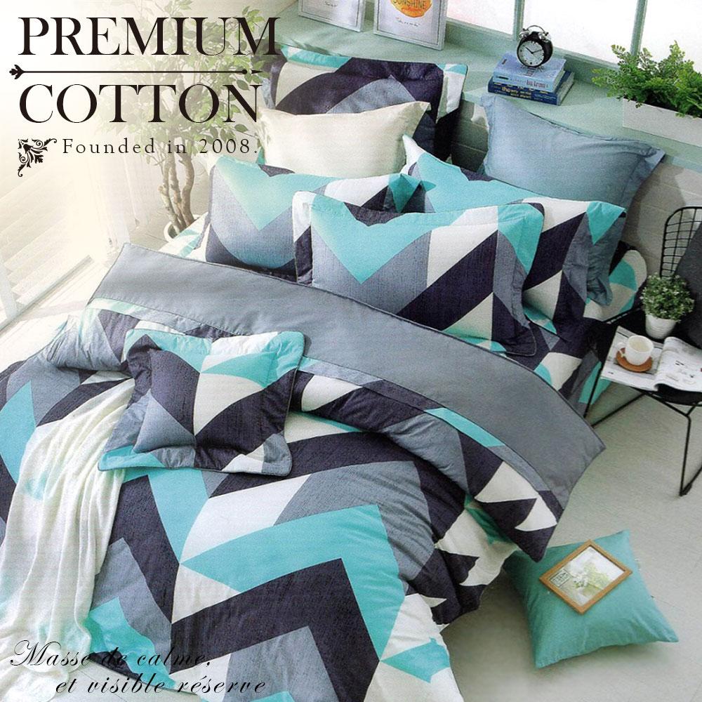 《DUYAN 竹漾》100%精梳棉雙人加大六件式床罩組-真實破曉 台灣製
