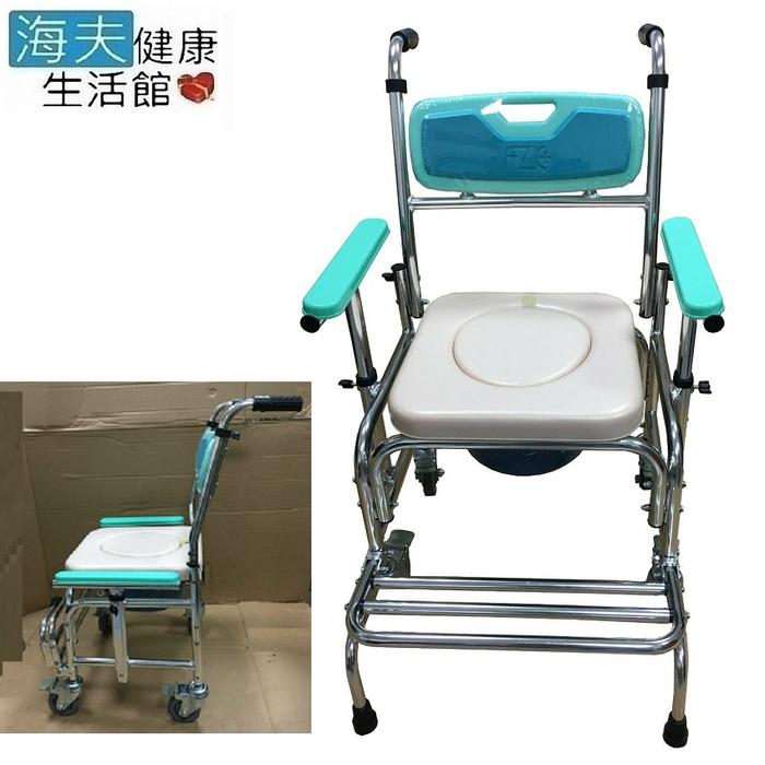 【海夫健康生活館】富士康 鋁合金 扶手可調高低 防傾 洗澡 便盆 便器椅(FZK-4306)