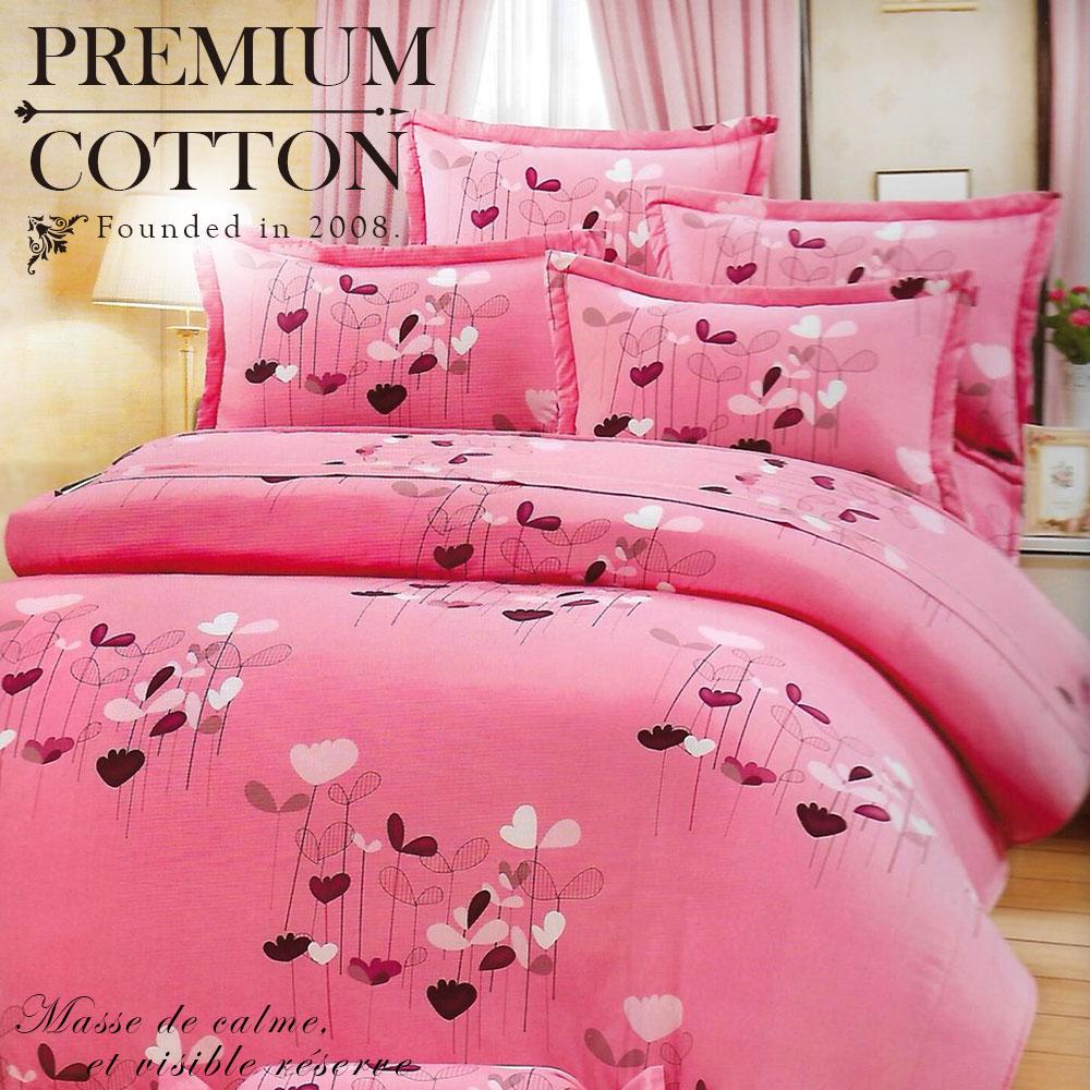 《DUYAN 竹漾》100%精梳棉雙人加大六件式床罩組-粉戀心苗 台灣製