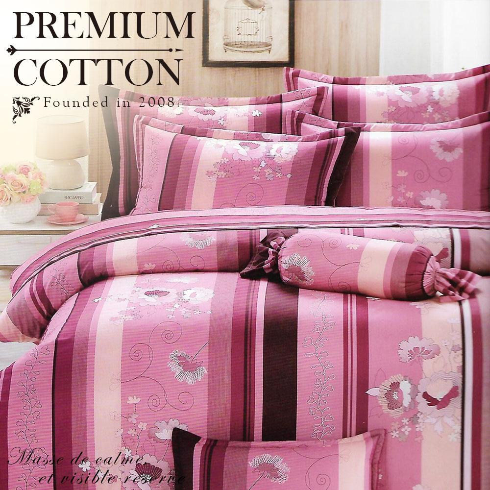《DUYAN 竹漾》100%精梳棉雙人加大六件式床罩組-奢華歲月 台灣製