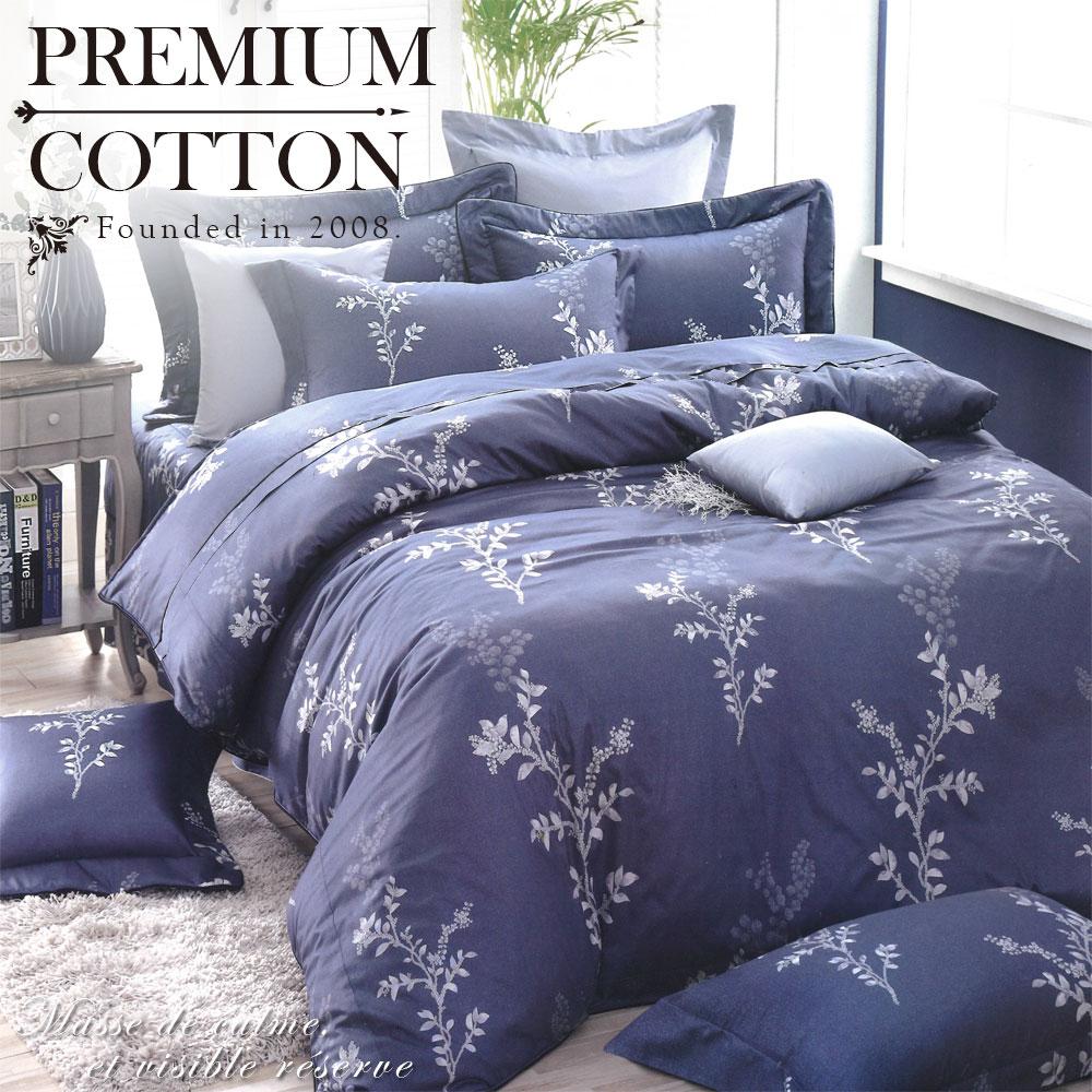 《DUYAN 竹漾》100%精梳棉雙人六件式床罩組-微醺情 台灣製