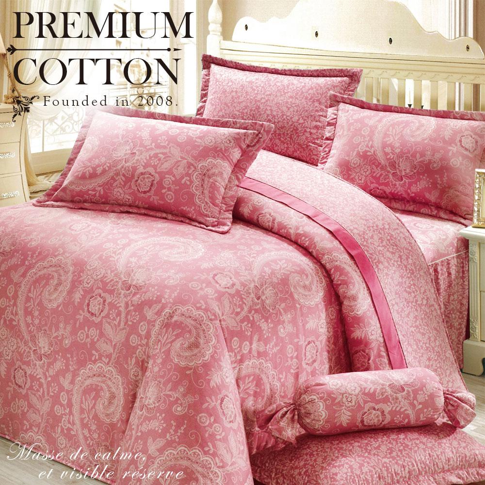 《DUYAN 竹漾》100%精梳棉雙人加大六件式床罩組-繁花細雨 台灣製