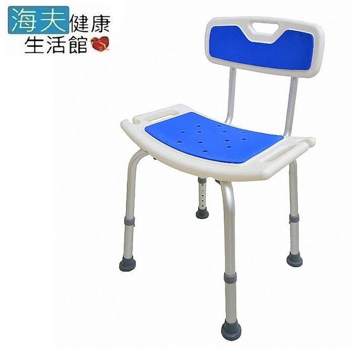 【海夫健康生活館】必翔 EVA坐墊 高度可調 有背洗澡椅(YK3030-1)
