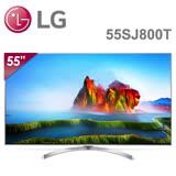 促銷★LG 55吋 Nano Cell™ SUPER UHD 4K 電視 55SJ800T (含基本安裝)