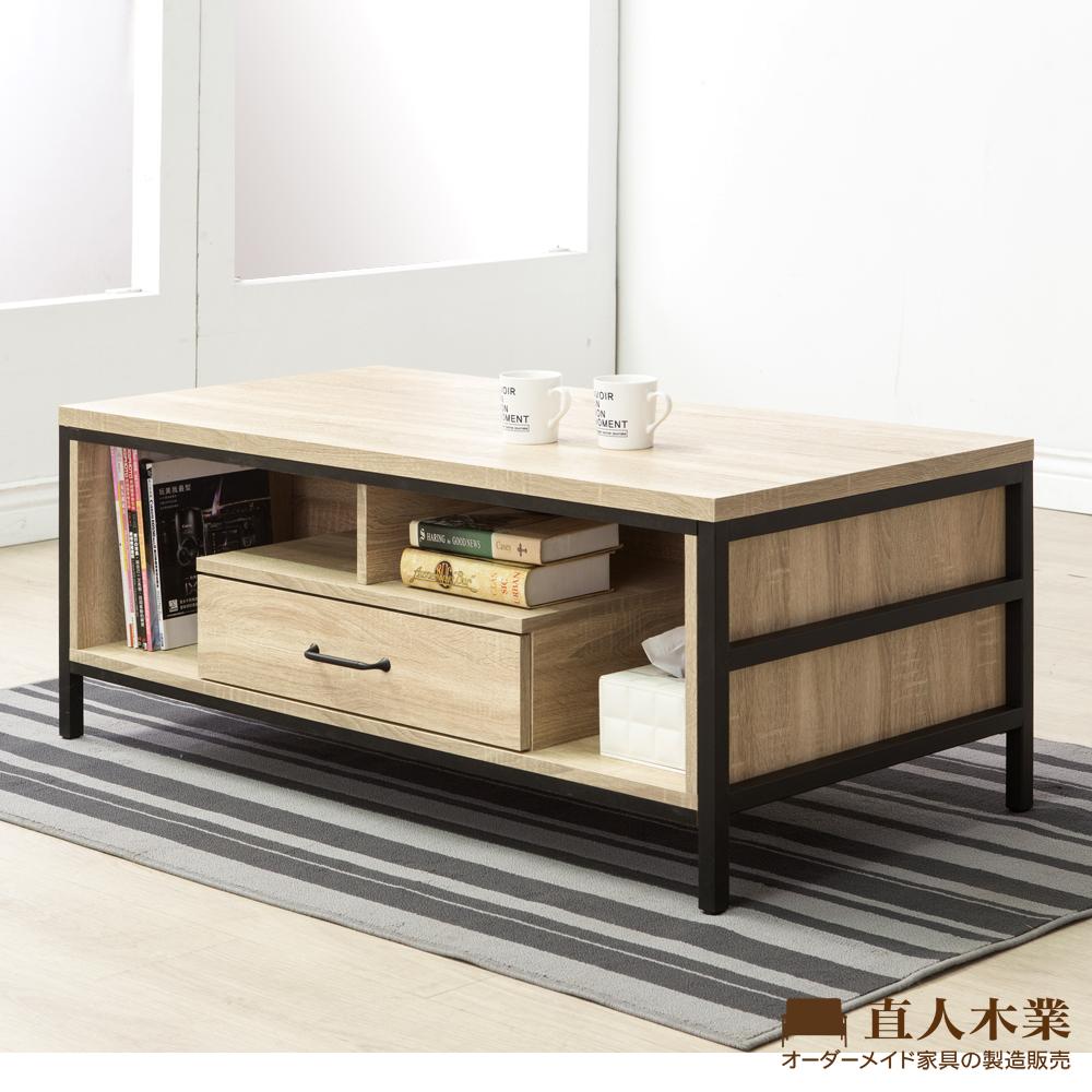日本直人木業-CELLO明亮簡約輕工業風120CM大茶几