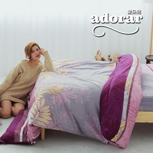 Adorar《青伴紫綴》雙人加大四件式雲絲絨兩用被床包組