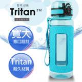 【心安巧】晶鑽TRITAN健康瓶700ML(三色任選-海藍/嫩綠/雅紫)