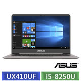 (拆封新品) ASUS UX410UF-0043A8250U 石英灰 (i5-8250U/14吋FHD/4G/256G SSD/MX 130 2G獨顯/W10)