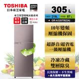 TOSHIBA東芝305公升雙門變頻冰箱 GR-A320TBZ(N)