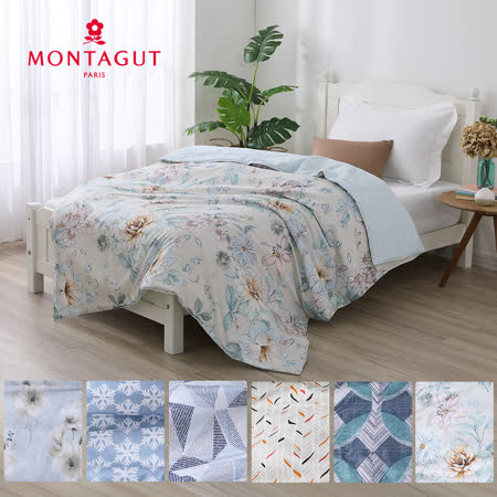 法國MONTAGUT 抗菌防蹣纖絨棉涼被(2入)