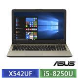 (拆封新品) ASUS VivoBook 15 X542UF-0081C8250U 霧面金(15.6吋FHD/i5-8250U/4G/1TB+128G SSD/MX130 2G獨顯/W10)