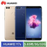 [送8豪禮] HUAWEI Y7s 5.65吋 (3G/32G) 雙鏡頭智慧型手機 (藍/金)