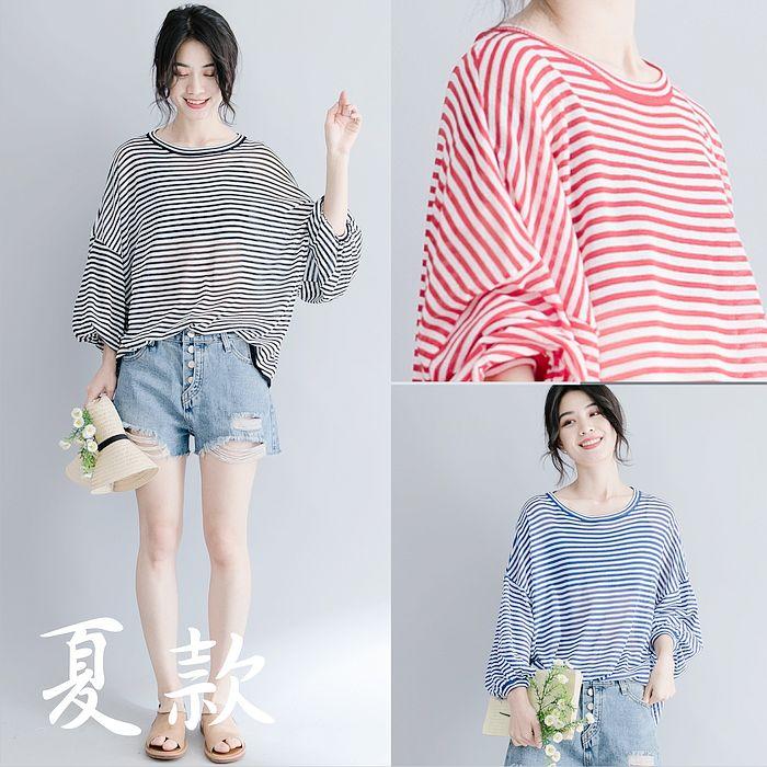 【Maya 名媛】薄綿略透條紋舒適大罩衫-3色