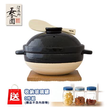 日本長谷園伊賀燒 遠紅外線節能日式炊飯鍋