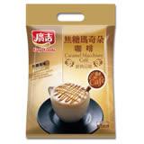 廣吉 經典品味 焦糖瑪奇朵咖啡 20入/袋