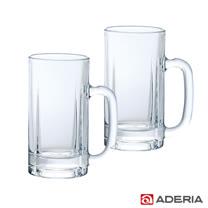 ADERIA<br/>玻璃啤酒杯500ml-2入