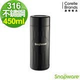 (任選)康寧Snapware 316不鏽鋼超真空保溫學士杯450ml-黑
