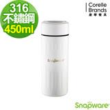 (任選)康寧Snapware 316不鏽鋼超真空保溫學士杯450ml-白