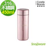 (任選)康寧Snapware 316不鏽鋼超真空保溫學士杯450ml-玫瑰金