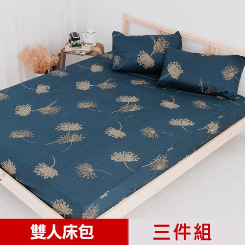 【米夢家居】台灣製造-100%精梳純棉雙人5尺床包三件組(蒲公英藍)