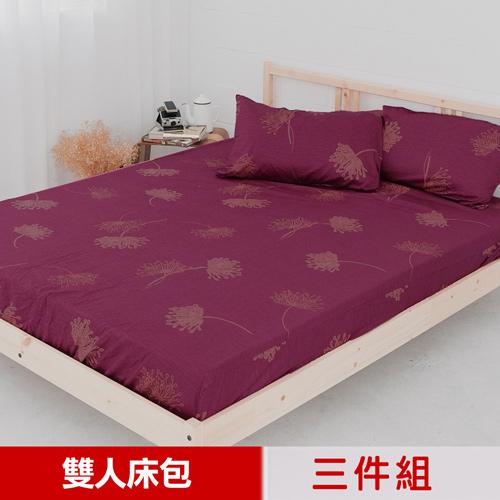 【米夢家居】台灣製造-100%精梳純棉雙人5尺床包三件組(蒲公英紫)