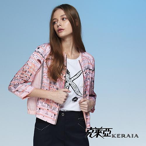 【克萊亞KERAIA】趣味滿版塗鴉條紋短版外套