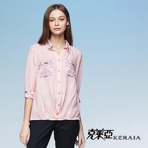 【克萊亞KERAIA】設計感塗鴉休閒上衣