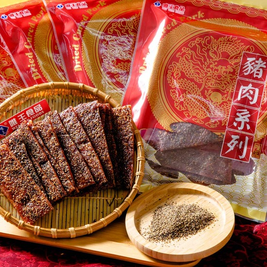 【高雄唯王】人氣肉乾系列 黑胡椒豬肉乾 (5入/200g)