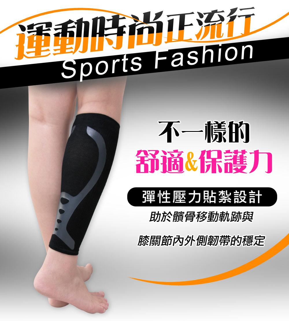 【束健】小腿護套BDV-CT-13500
