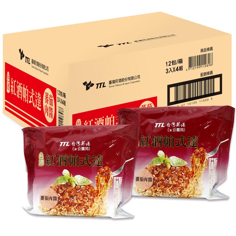 【台酒TTL】台酒紅酒帕式達(箱)-番茄肉醬(12包/箱)  含運