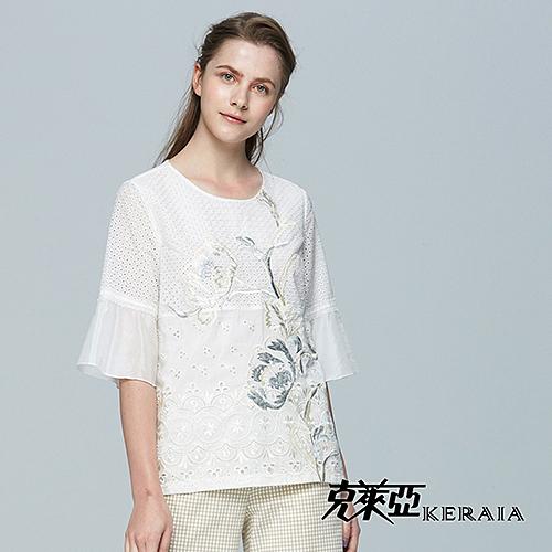 【克萊亞KERAIA】絲棉繡花簍空拼接上衣