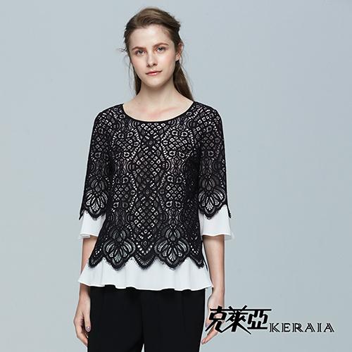 【克萊亞KERAIA】鏤空法式蕾絲荷葉邊上衣