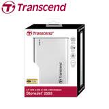 Transcend 創見 StoreJet 2.5吋硬碟外接盒 SATA 25S3 USB 3.1