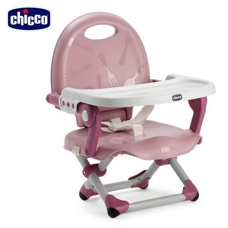 chicco攜帶式輕巧餐椅座墊