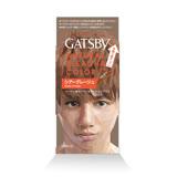 GATSBY無敵顯色染髮霜(透視灰米)